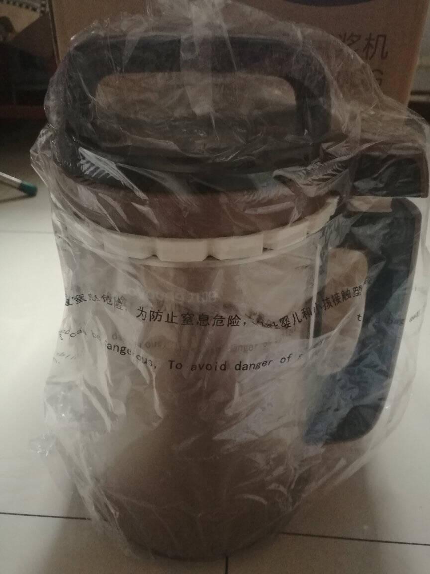 九阳Joyoung豆浆机0.9-1.3L破壁免滤约时约温家用多功能豆浆机料理机榨汁机DJ13G-D2565