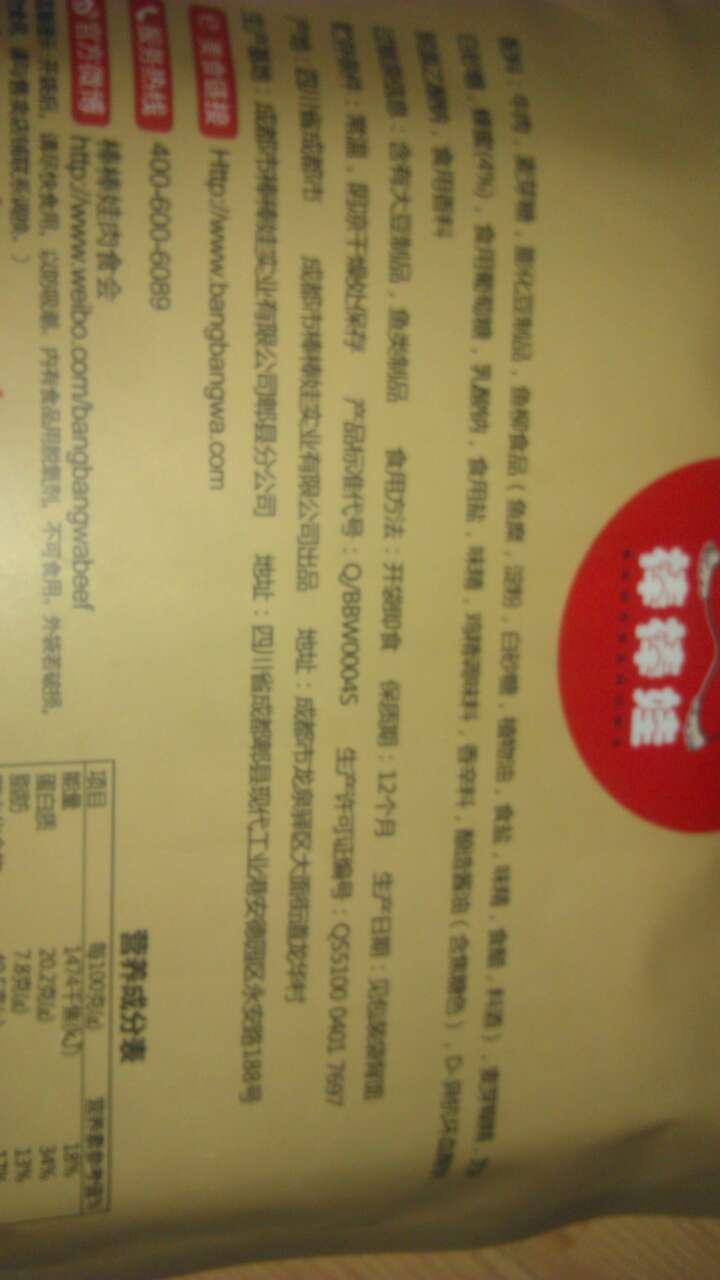 asics sale singapore 2014 00120309 bags