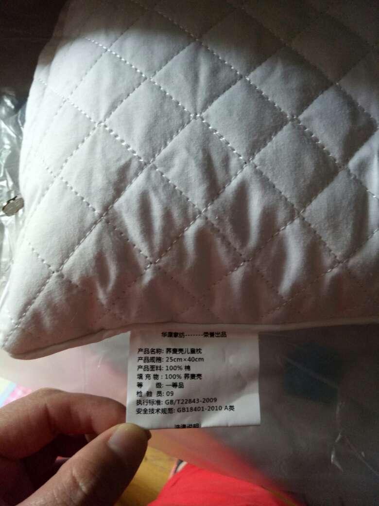 designer clothing cheap 00220323 sale