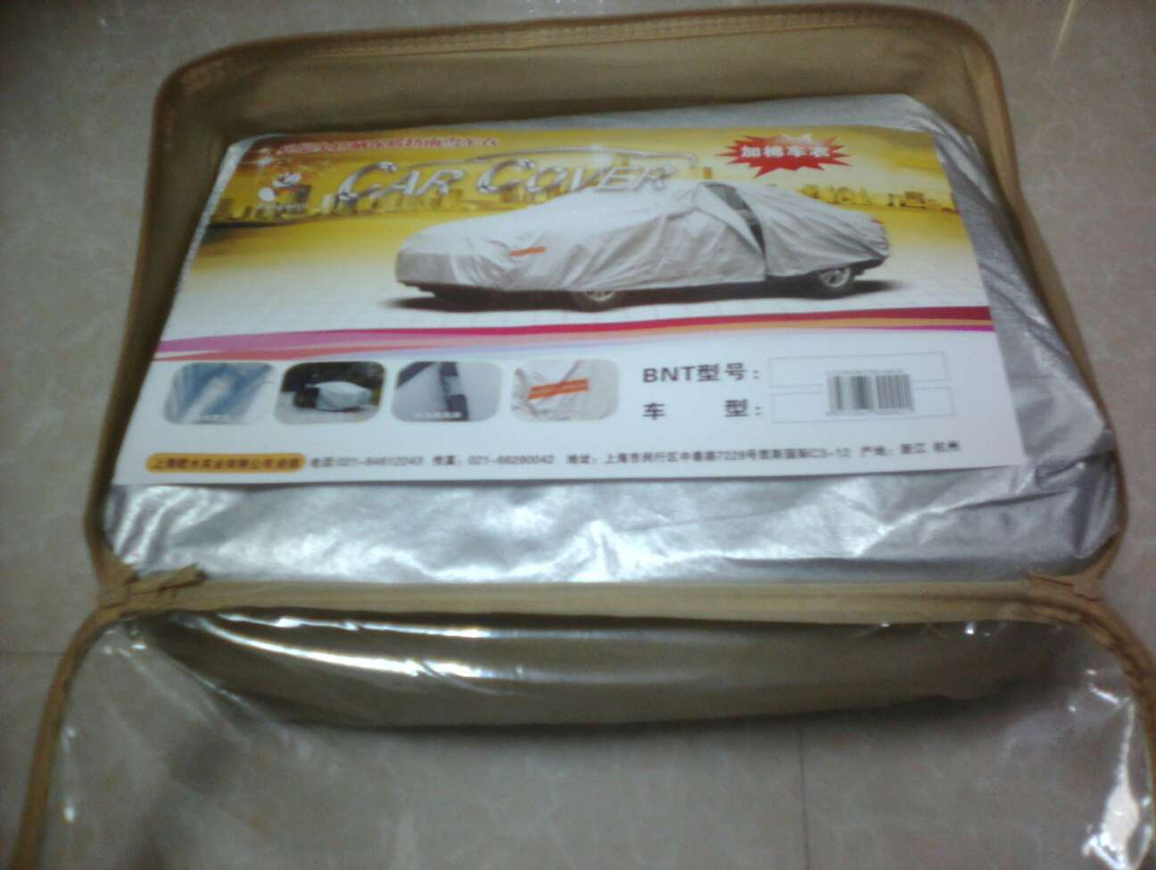 fuchsia shoes ireland 00294057 shop