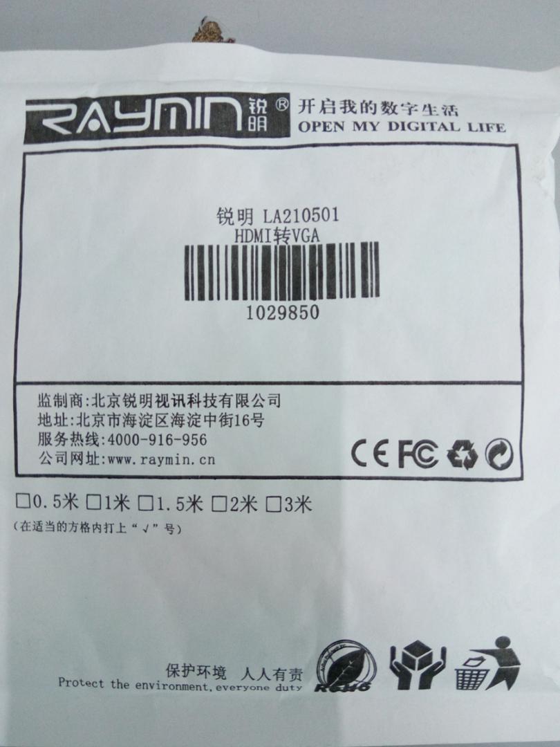 converse shoes free shipping to nz 009101352 replica