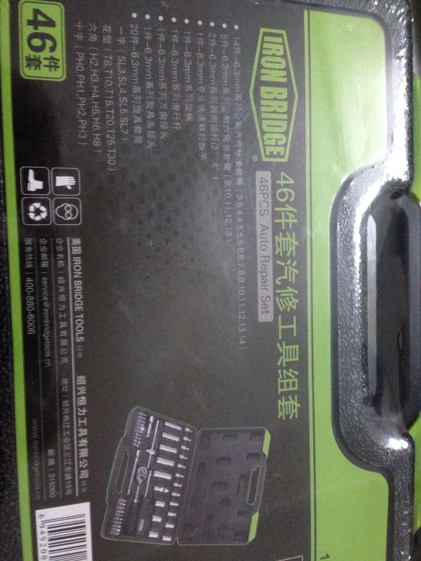 patent leather tote 00222058 men