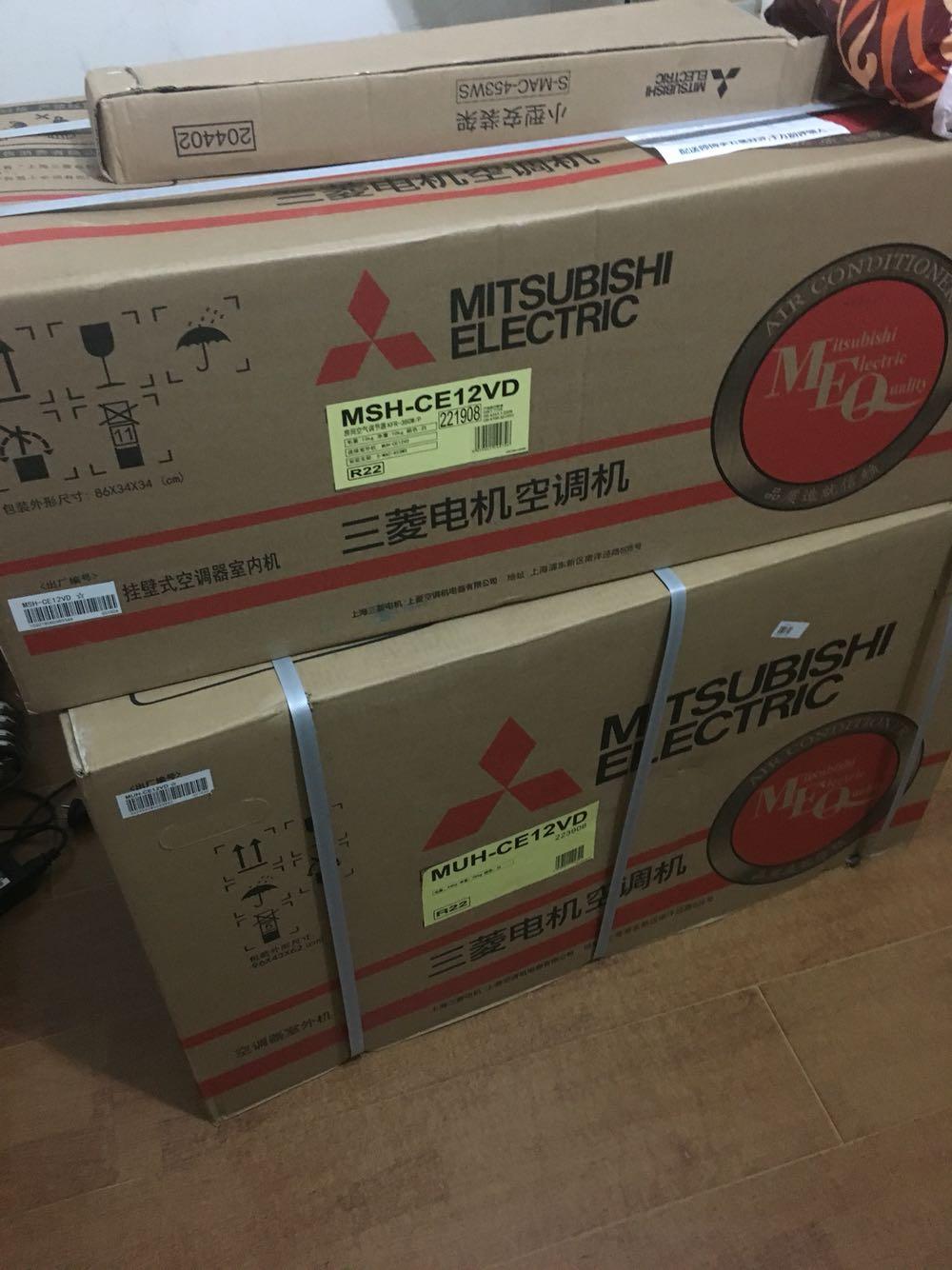 onitsuka ultimate 81 vs mexico 66 00955300 cheaponsale