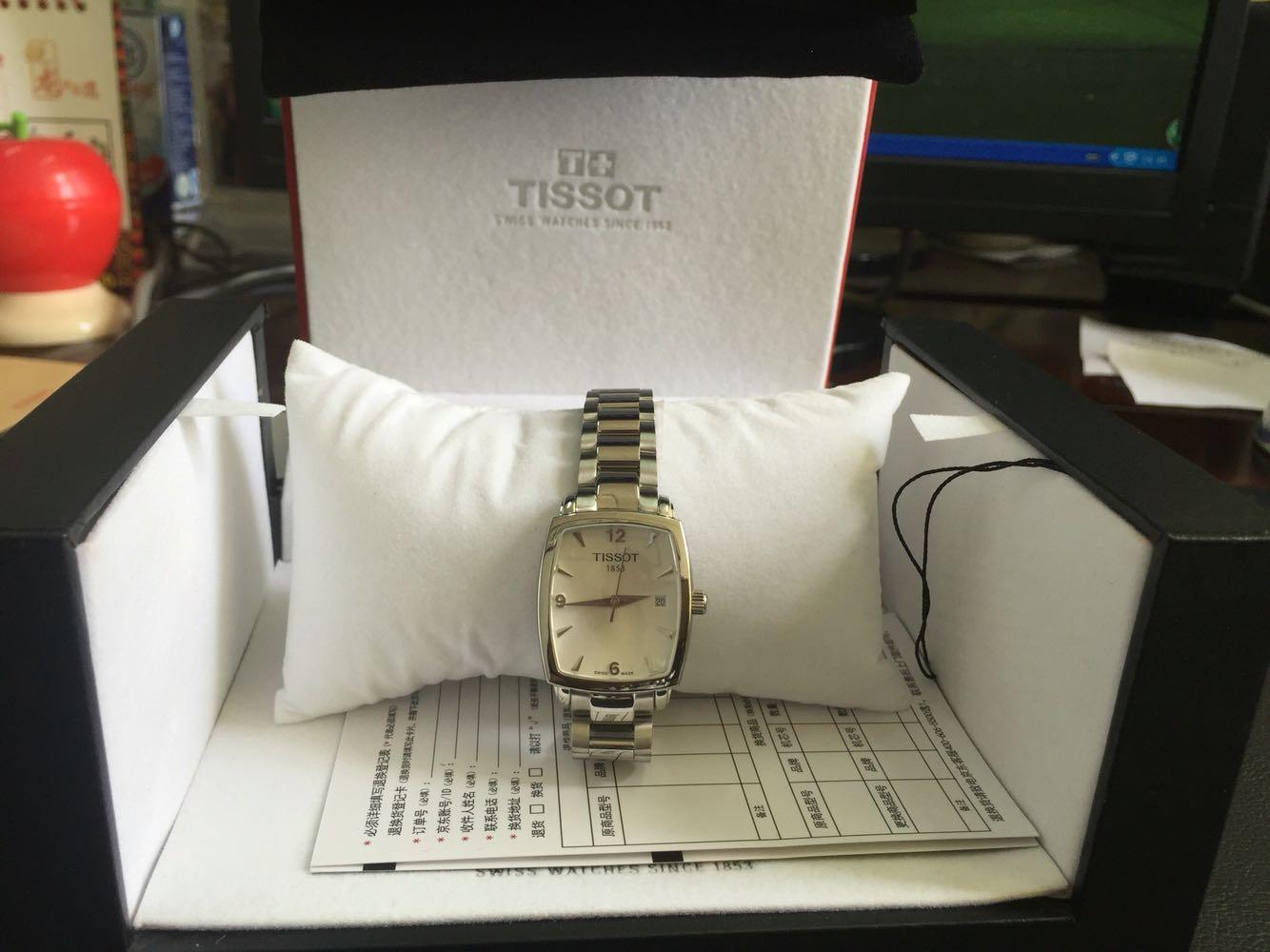inexpensive fashion jewelry 00295385 discount