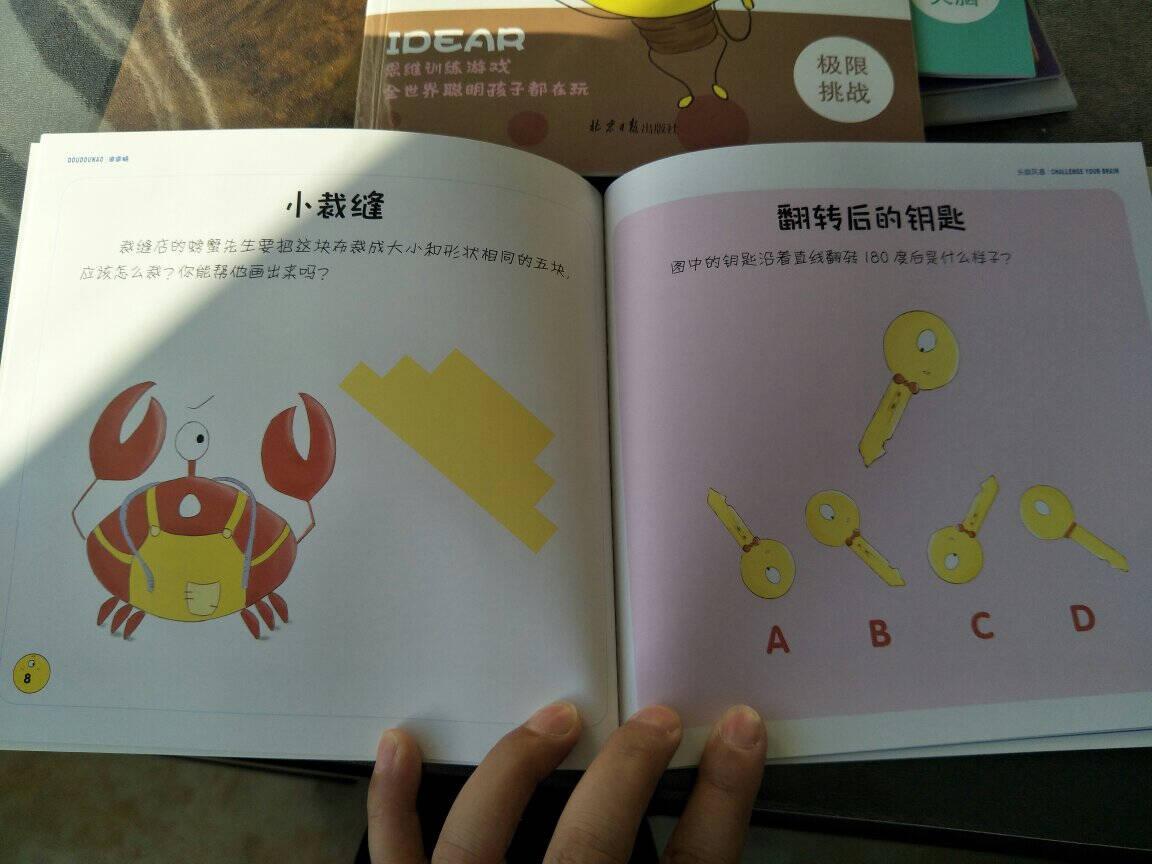 儿童财商启蒙绘本(套装8册)引导孩子正确的消费理念培养孩子的财富价值观
