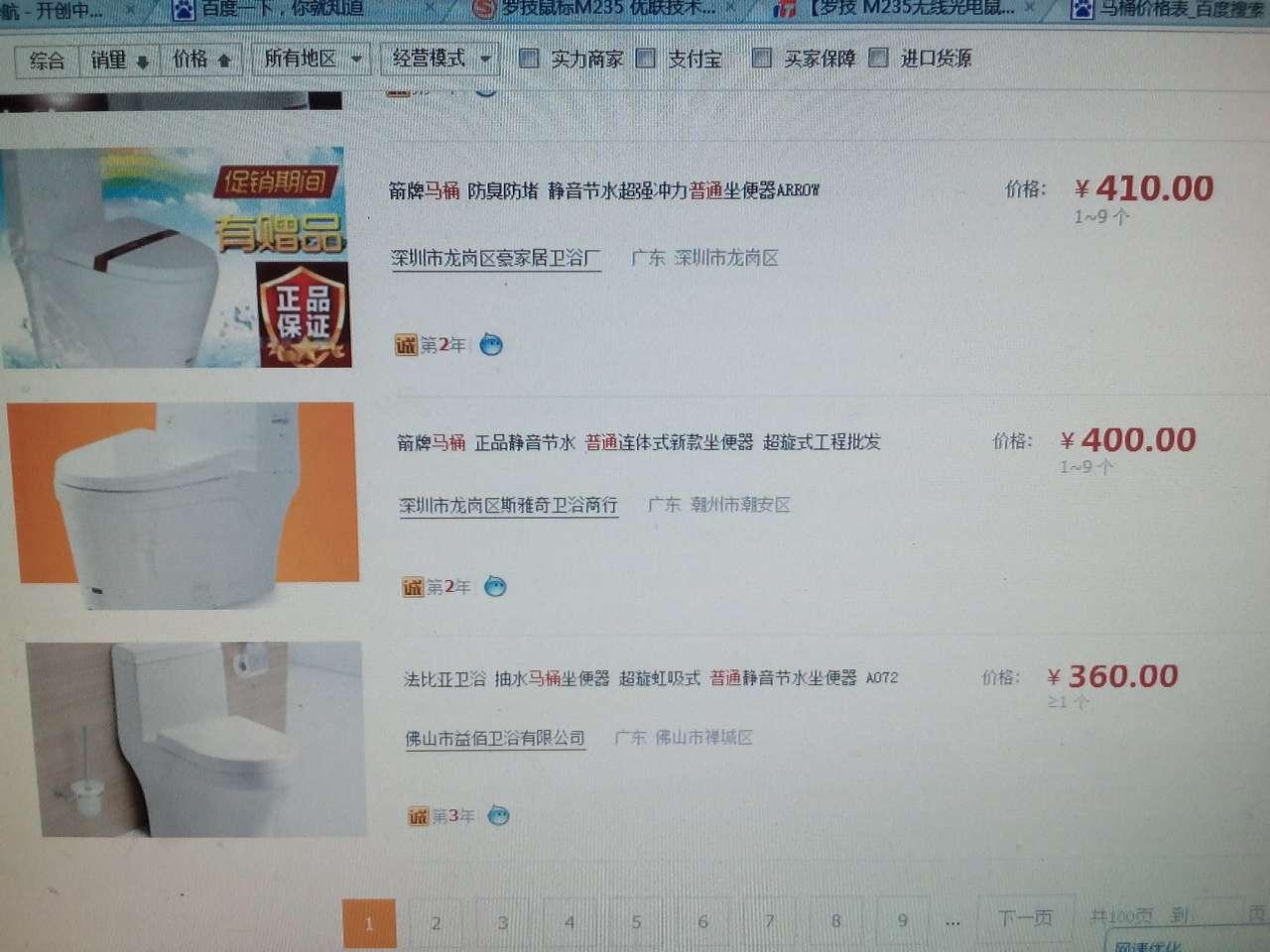 air jordan 12 gamma blue cheap 00226885 store