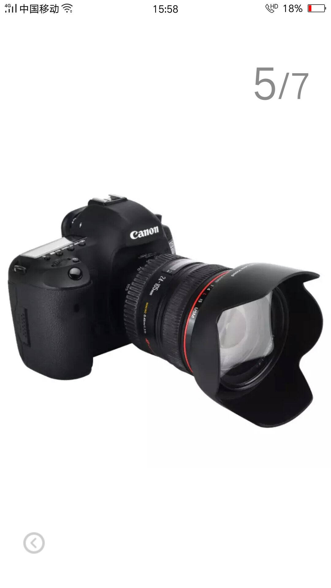 JJC佳能EW-83H遮光罩适用5D35D46D佳能24-105F4ISUSM镜头配件