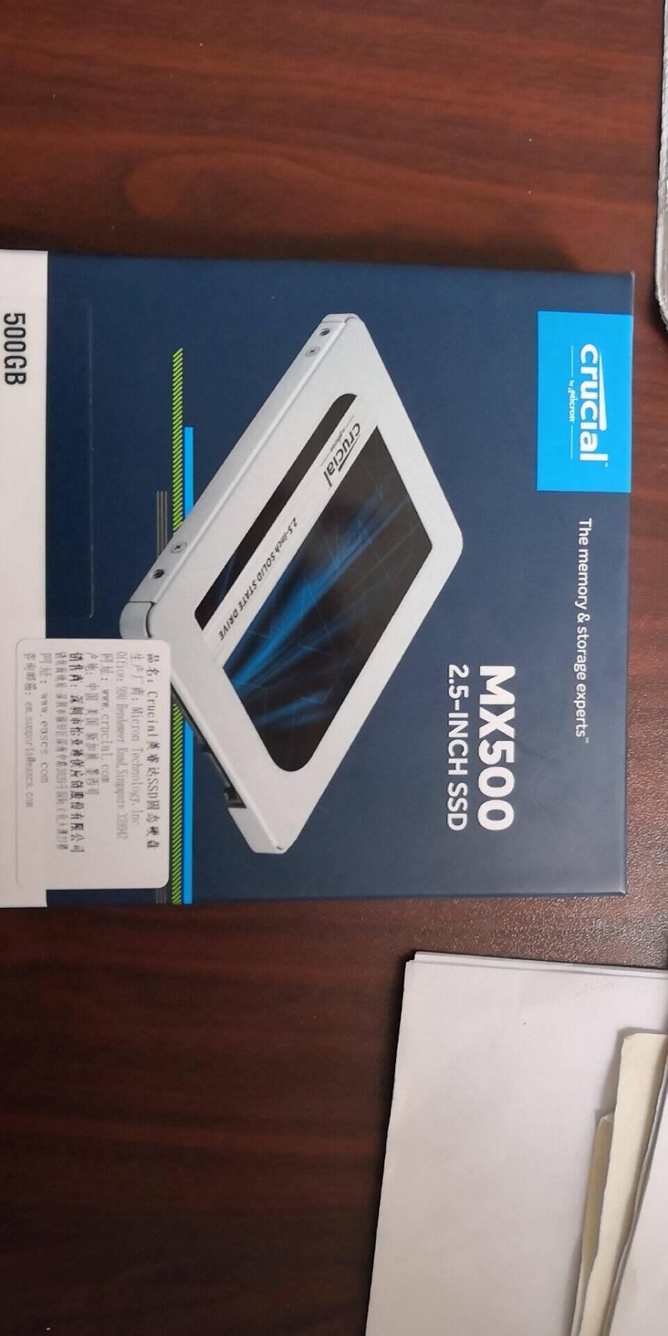 英睿达(Crucial)500GSSD固态硬盘SATA3.0接口MX500系列/Micron原厂出品-必属精品