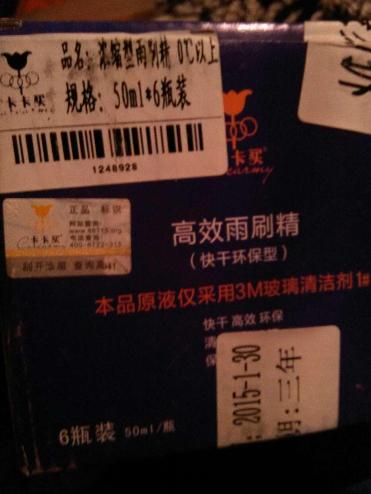 online shopping handbags cheap 00941219 discountonlinestore