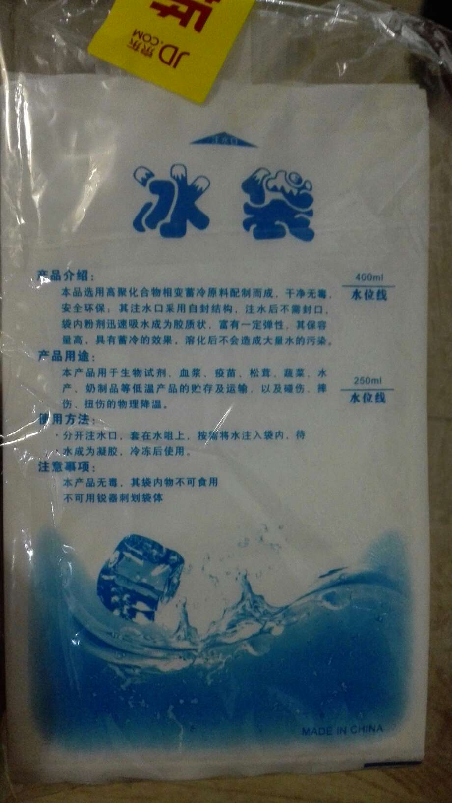 airmaxx 00916994 onsale