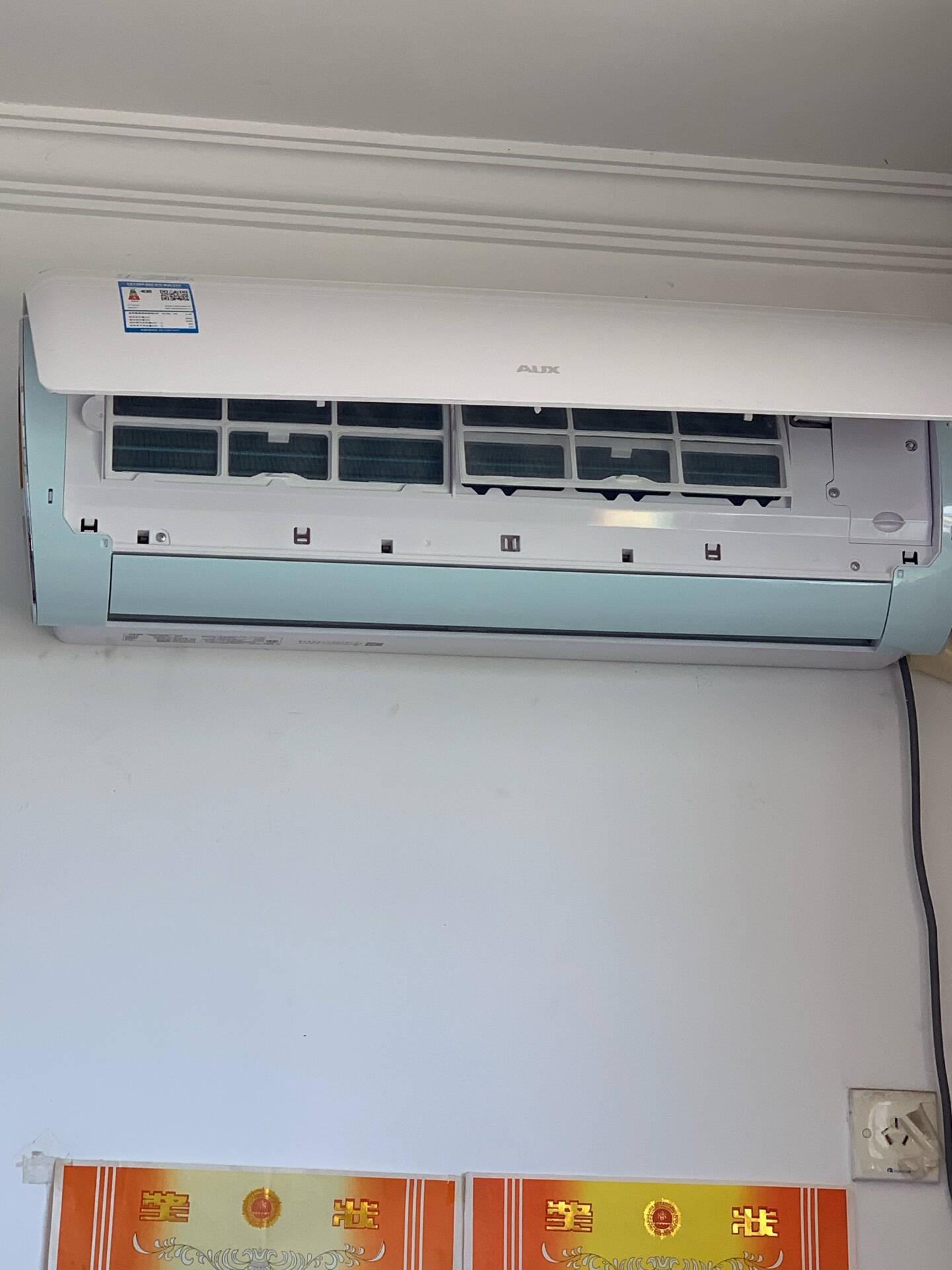 奥克斯(AUX)大1匹京裕Ⅱ全新升级新一级能效30秒快速制冷京品家电壁挂式空调挂机KFR-26GW/BpR3AQE1(B1)
