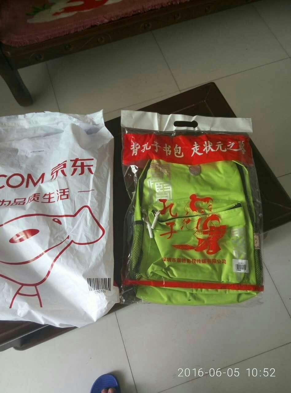 online fashion uk 00250440 forsale