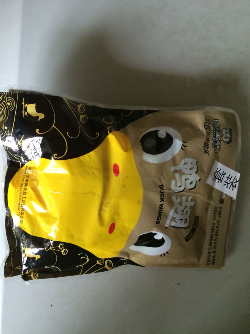 shop nike free canada 00218384 cheaponsale