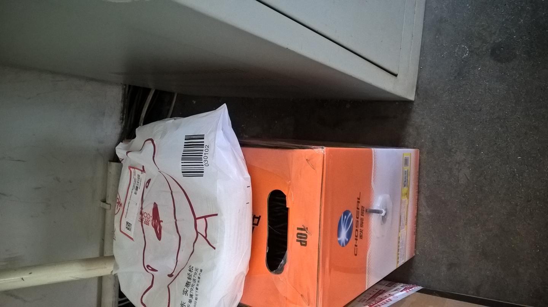 handbag bag 00246713 wholesale