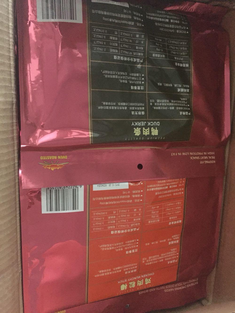 air jordan 3 retro 88 real vs fake 00285506 sale