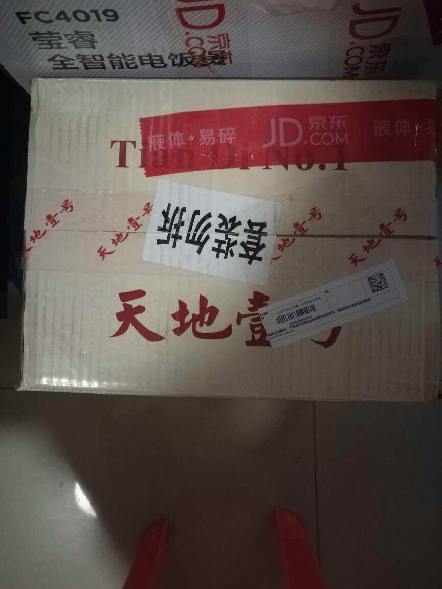 jordan 4 pearl foot locker 00923020 cheap