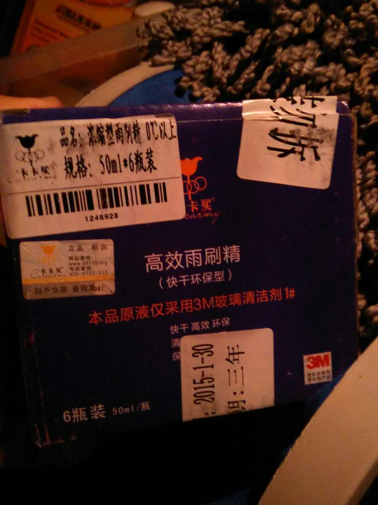 jordan 6 rings black/white/gym red/anthracite price 00946166 cheapestonline
