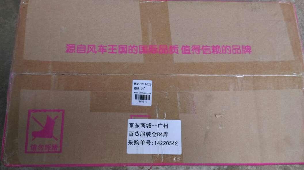 gabor shoes amazon 00258541 bags
