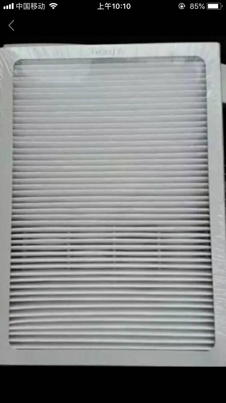 布鲁雅尔Blueair空气净化器过滤网滤芯粒子滤网适用503/510B/550E/580i/603白色