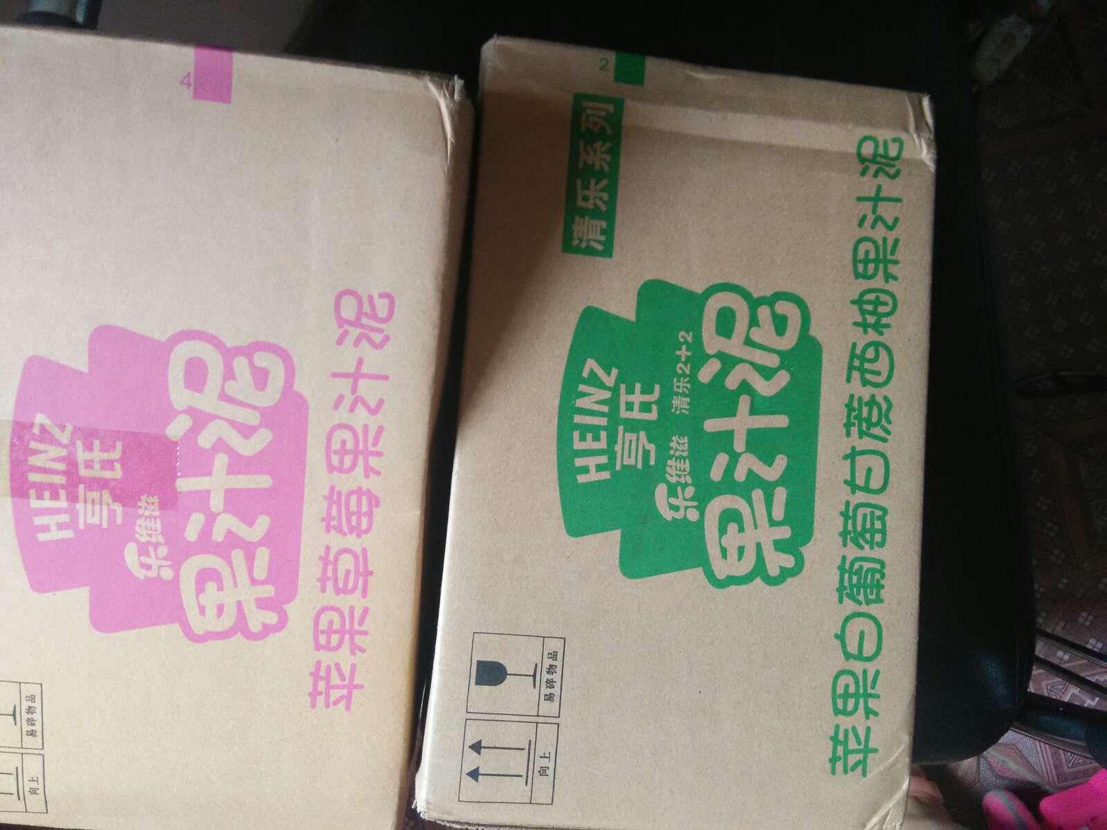 chrome hearts price range 00279264 discount