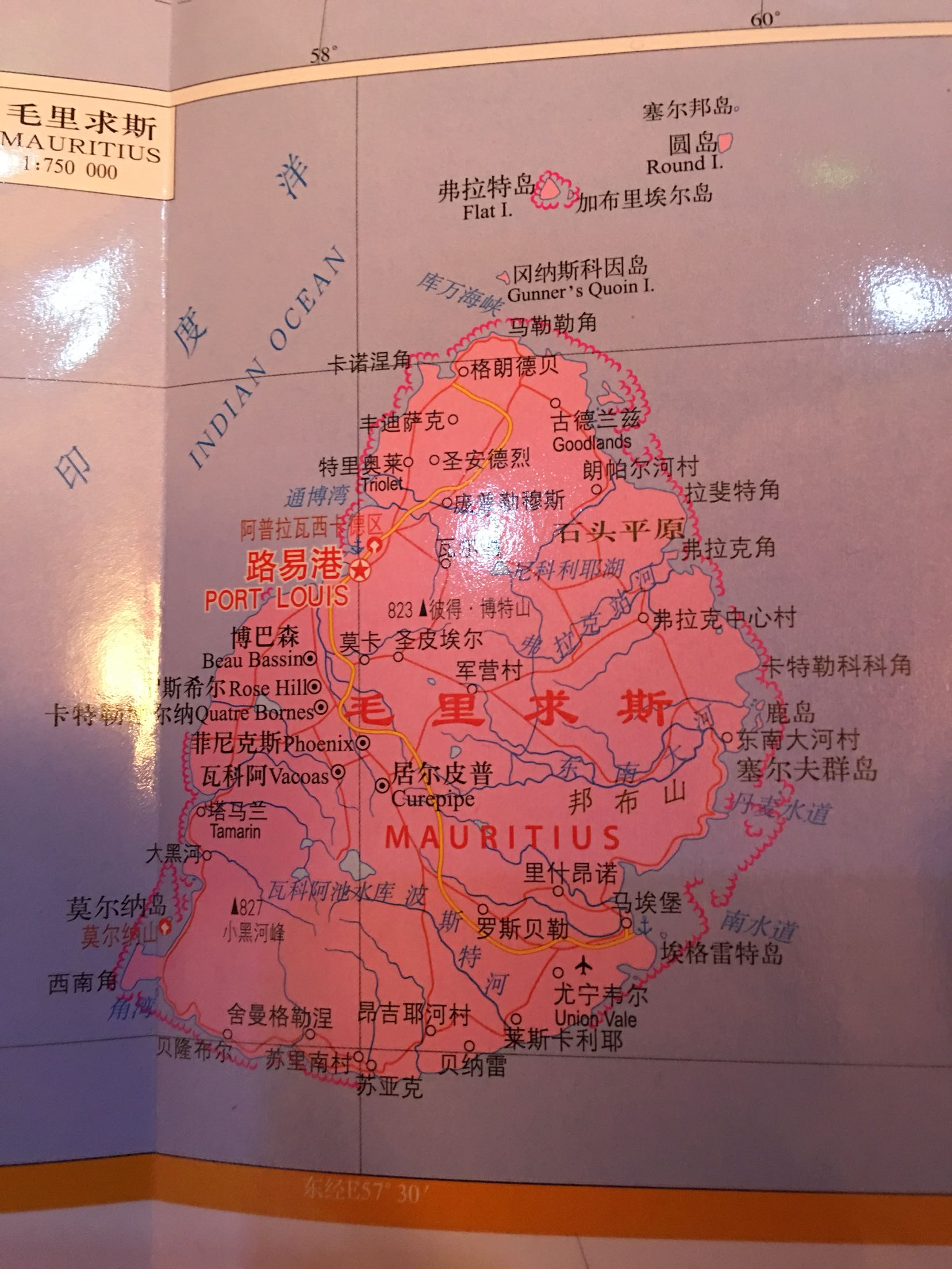 Translating World Map of the World
