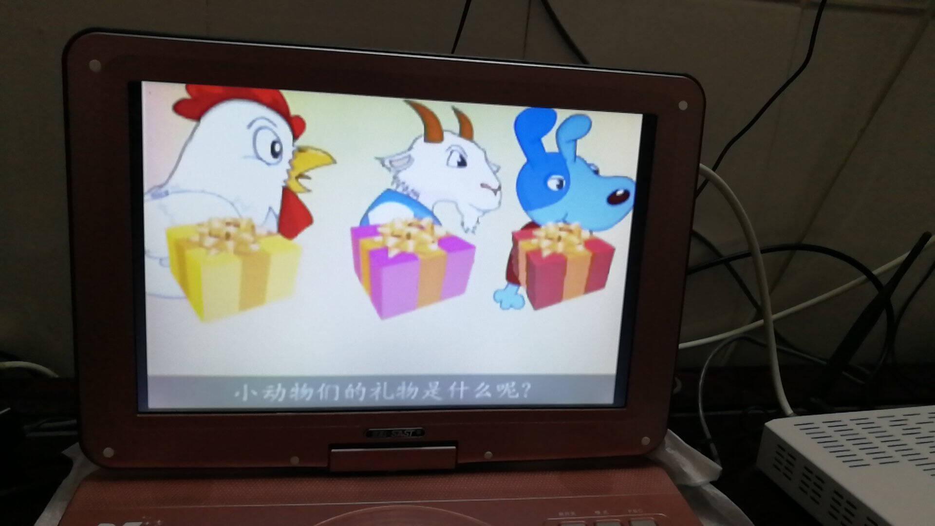 先科(SAST)02A便携式移动电视DVD播放机巧虎dvd影碟机cd老人唱戏看戏视频机USB播放器17.8英寸玫瑰金