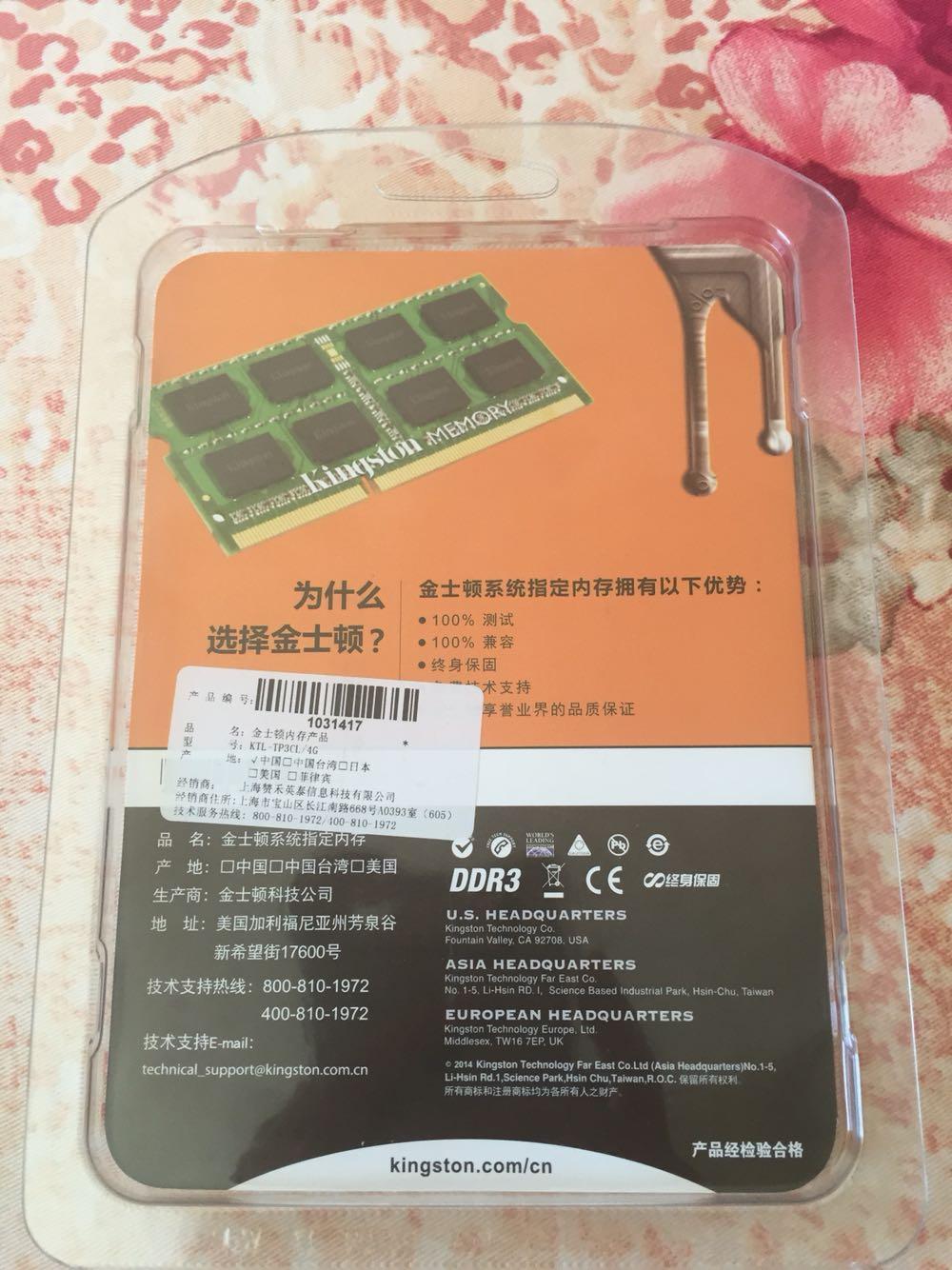 chrome clothing company 00961787 cheaponsale