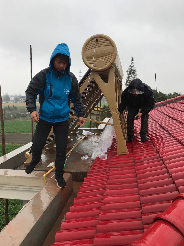 太阳雨(Sunrain)太阳能热水器家用升级大水箱300升全自动上水光电两用配智能仪表U+系列36管