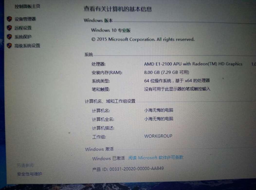 air max 90 reverse infrared retail price 00962588 online