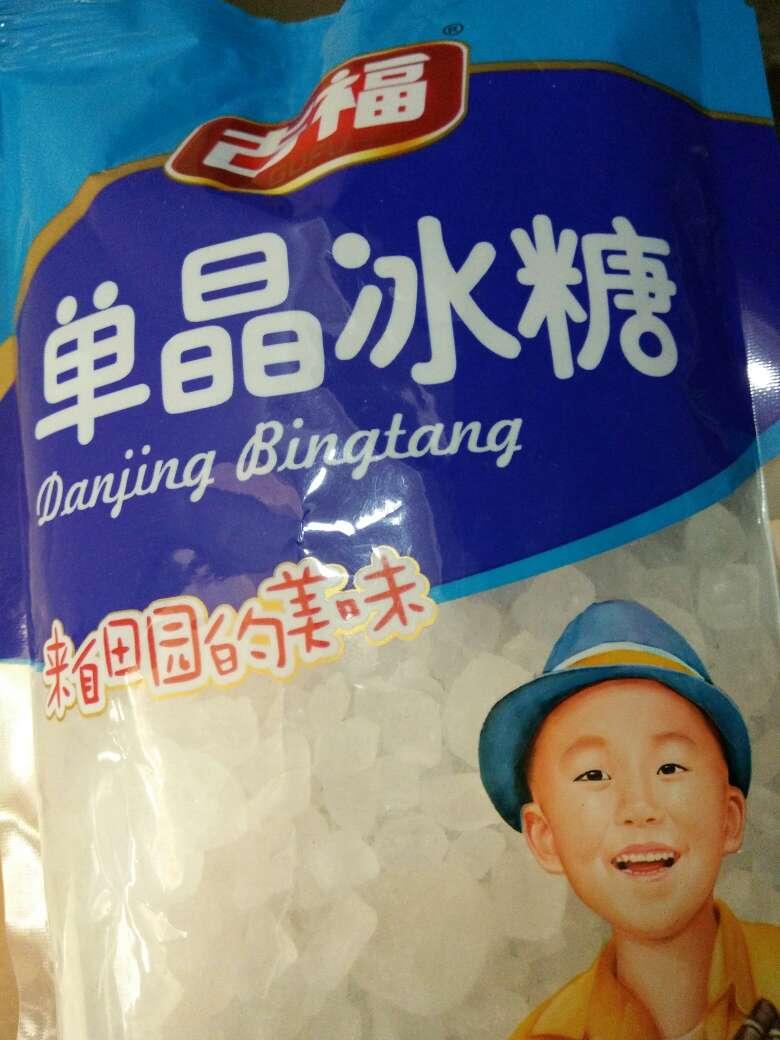 cheap s from china 0028322 discountonlinestore