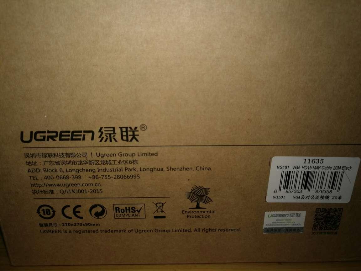 designer outlet online 00266632 cheaponsale