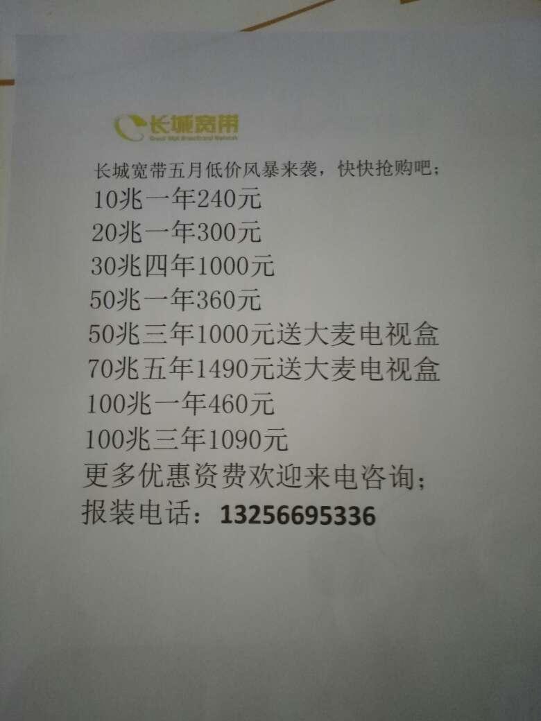 nike air basketball shoes 1996 00225477 onsale