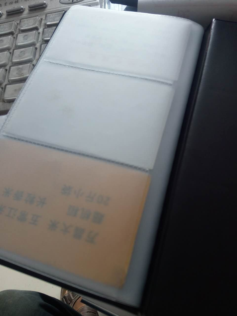 air max air mags 00949235 forsale