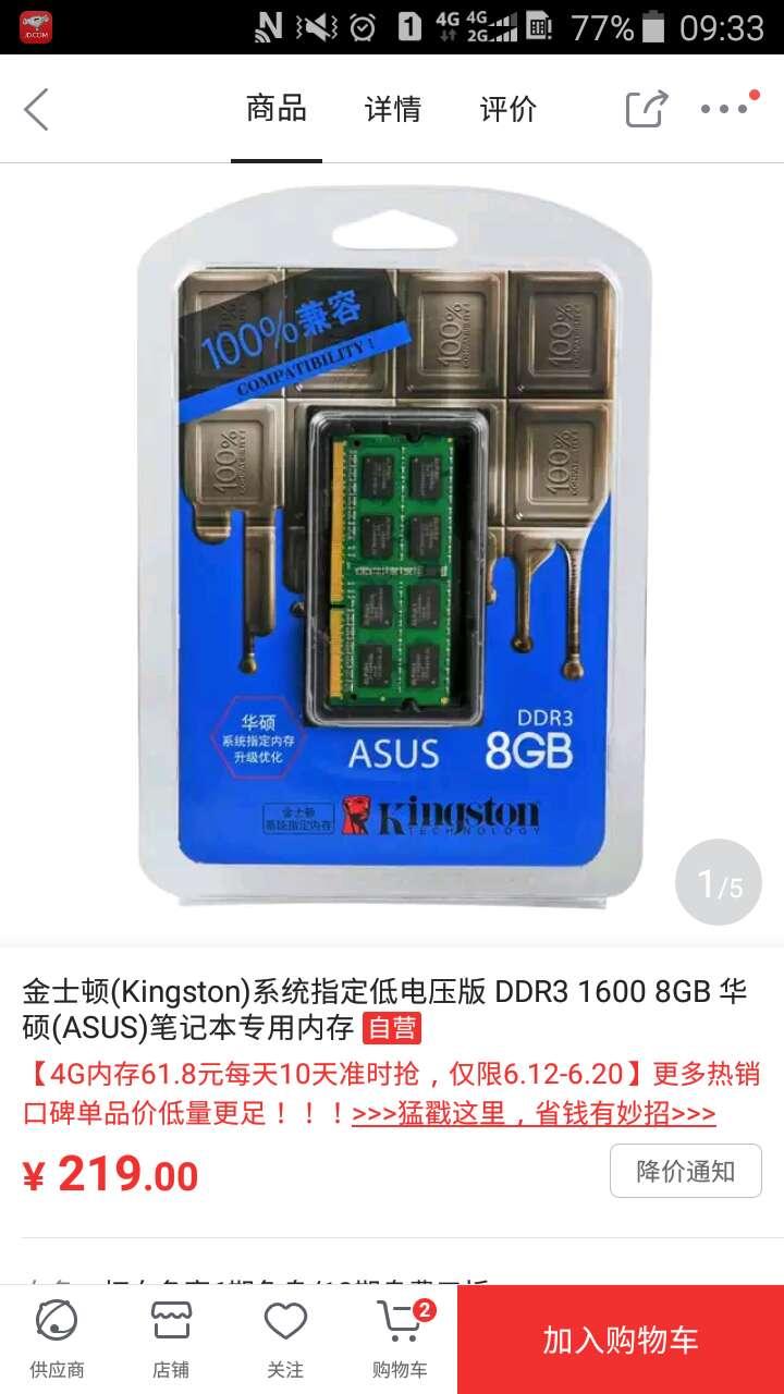 sunglass brands 00967949 discountonlinestore