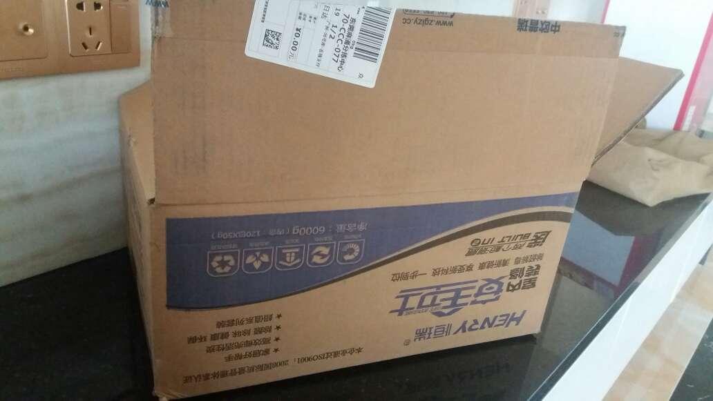 factory ontario canada 002104137 cheap