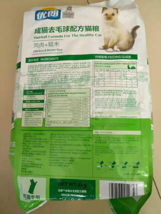 balenciaga folk bag 00996950 clearance