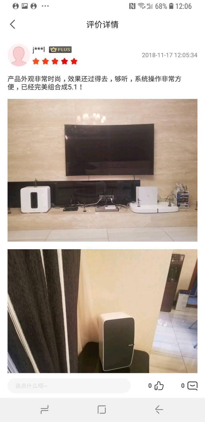 SONOSPLAY:5×2家庭音响家庭智能音响系统立体声对无线家用音箱多房间(白色)