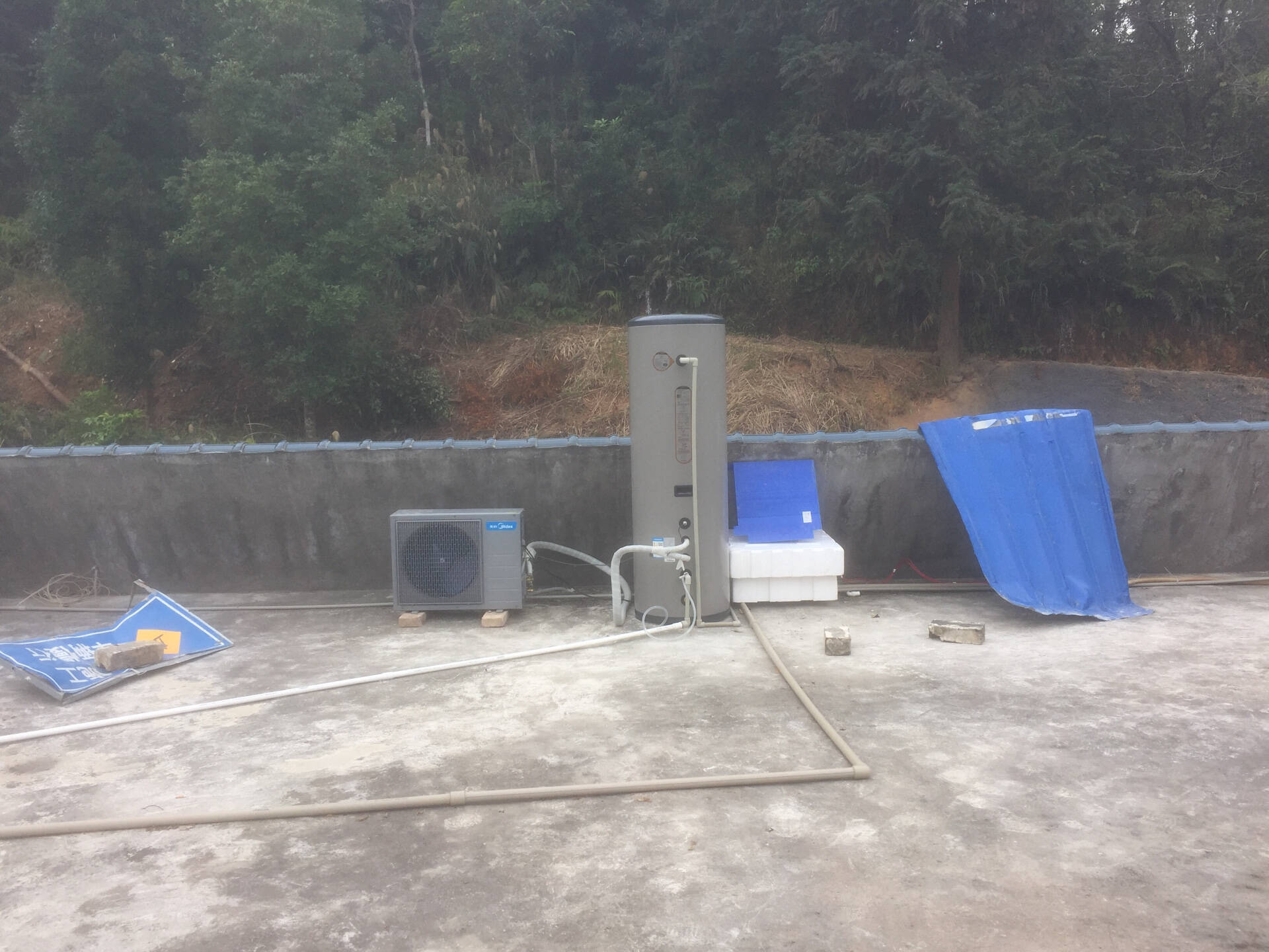 美的(Midea)空气能热水器家用分体式空气源热泵省电恒温蓝钻内胆10年包修【免安装费】200升二级能效分体机适合4-5人用