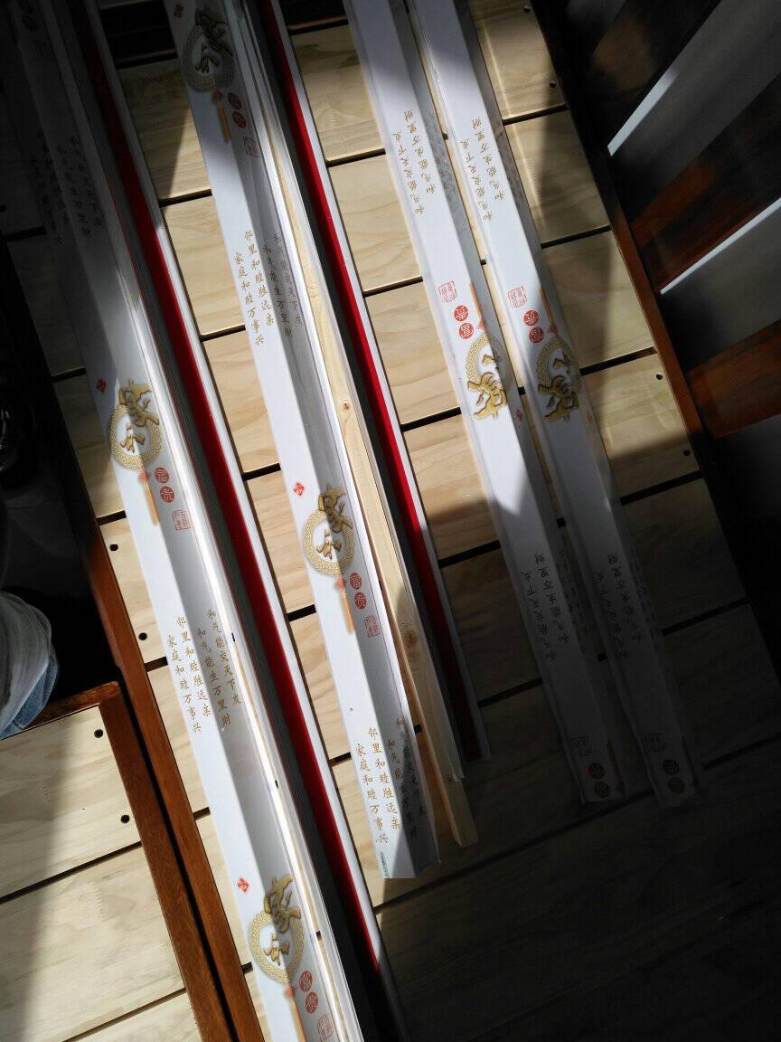 世角中国风墙角保护条大理石纹PVC防撞条木纹阳角线石塑瓷砖装饰条护角条5CM护墙角白木纹1.8米