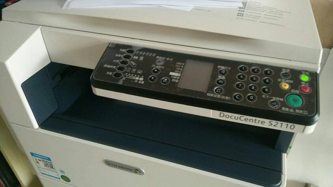 富士施乐S2110n打印机施乐s2110nda复印机a3a4黑白激光多功能一体机施乐2110打印机S2110N+双面器(双面打印)单层纸盒+旁路进纸