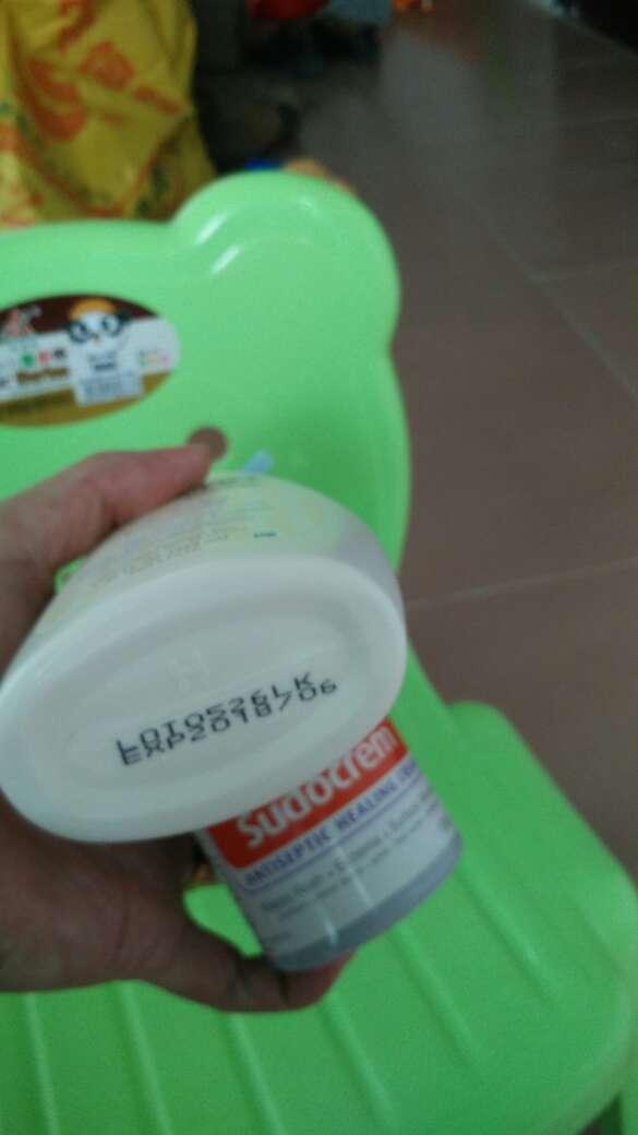 艾维诺(Aveeno)美国进口艾惟诺婴儿护肤乳天然燕麦每日倍护保湿润肤乳227g