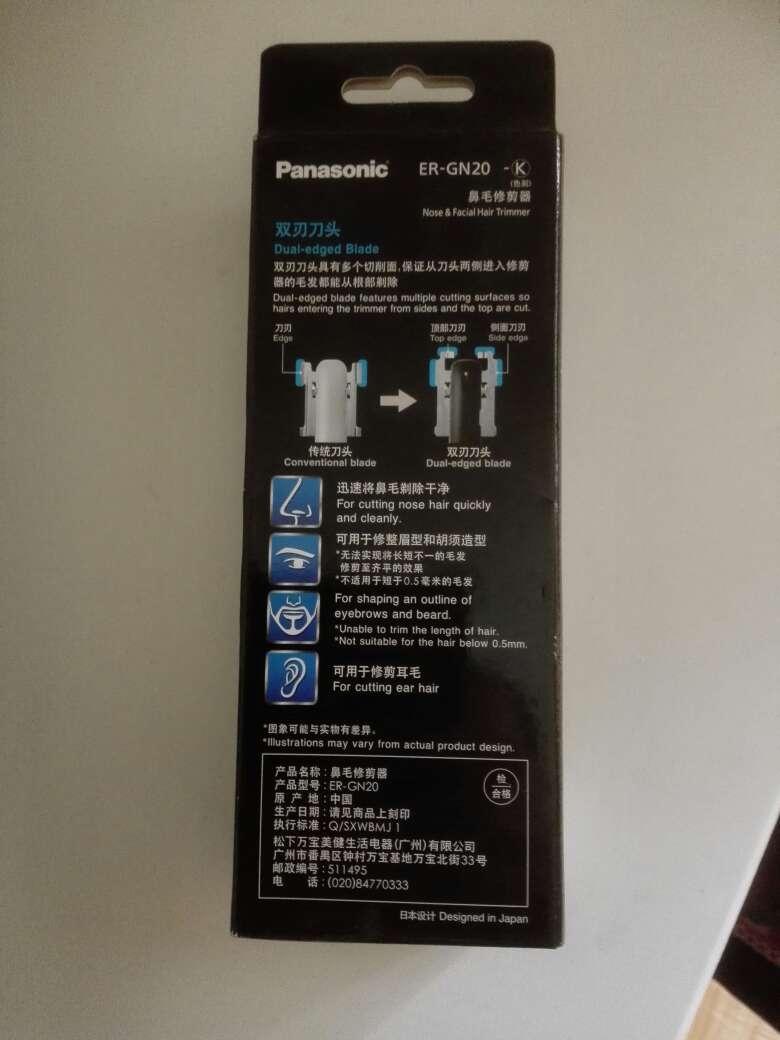 pendleton shirt 00281373 bags