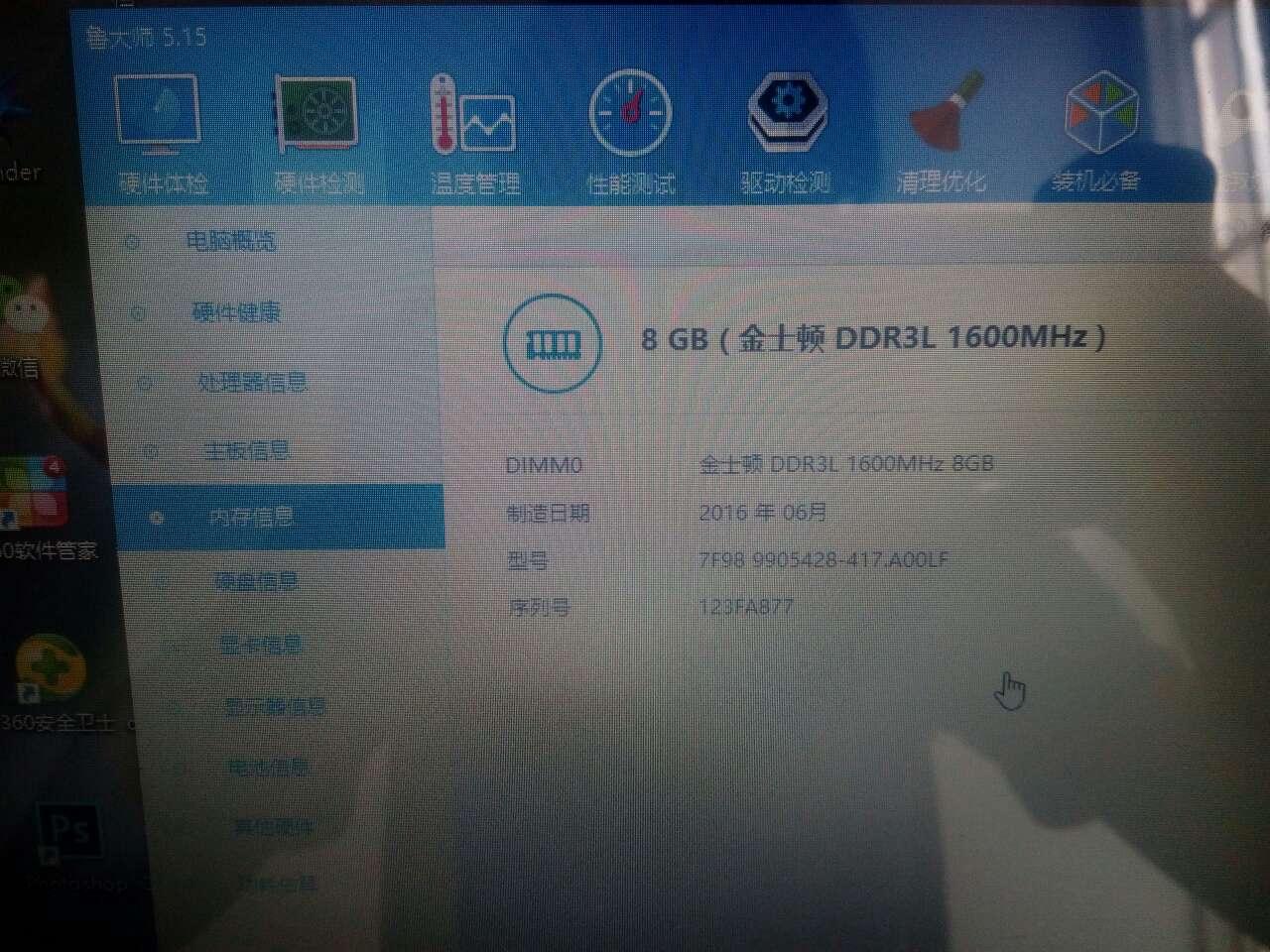 clothes online mens designer 00962600 clearance