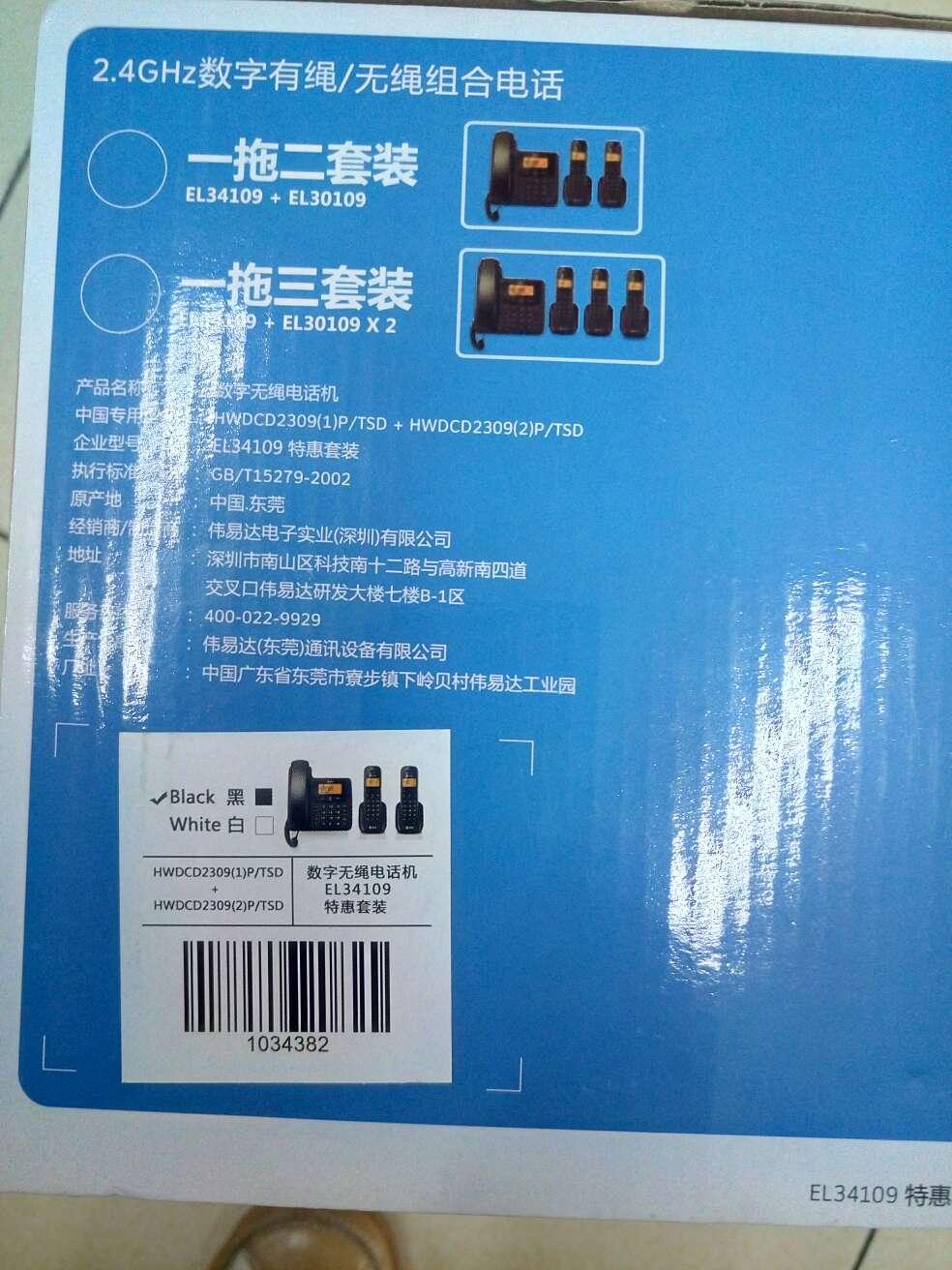 cheap shox for mens 00980775 onlineshop