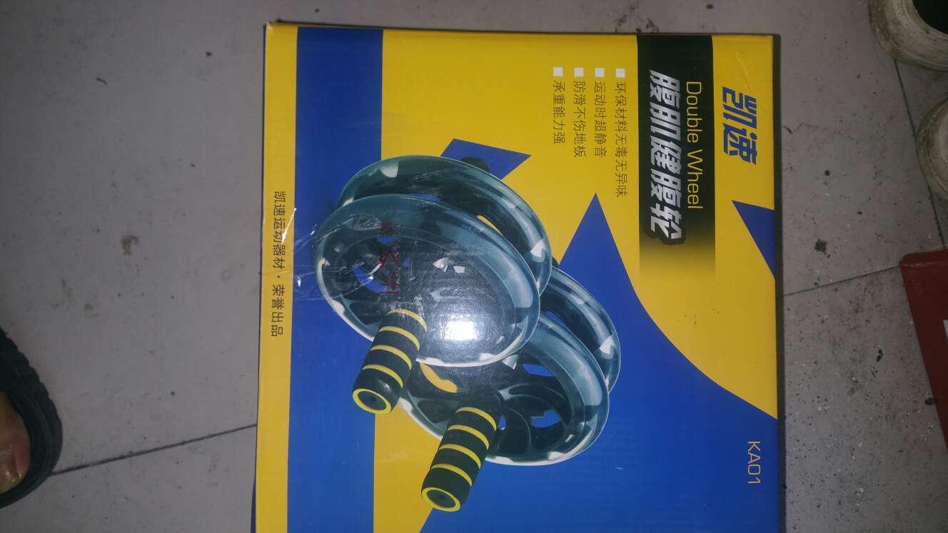 balenciaga paris handbags 00256285 mall