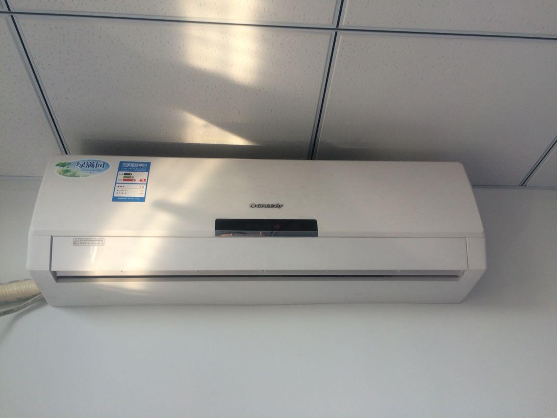 air max 90 concord 00920666 fake
