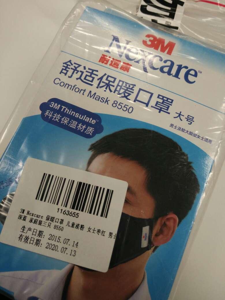 japanese shopping online uk 009104623 cheapestonline