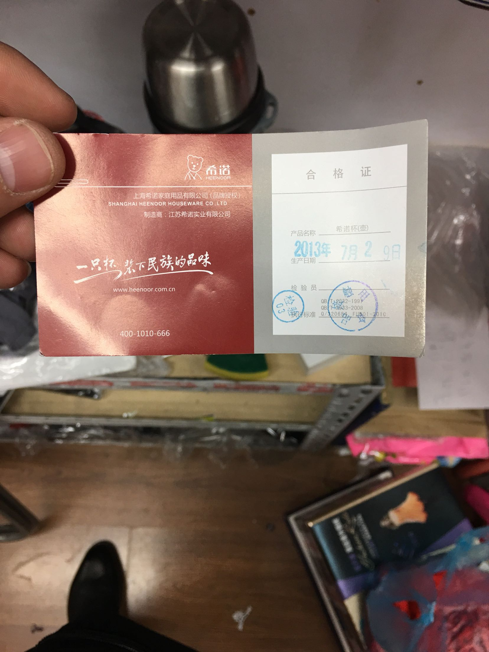 hottest handbags 002106667 discountonlinestore
