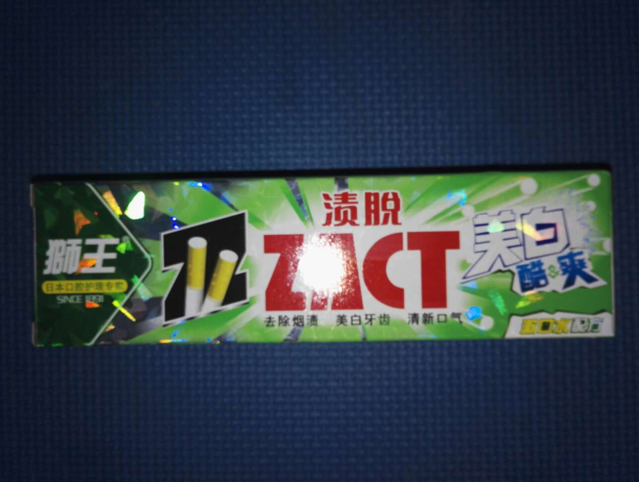 mens asics gel lyte iii 00261701 cheaponsale