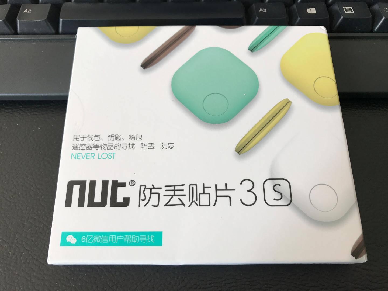Nut3蓝牙防丢器手机防丢神器车钥匙钱包防丢定位寻找器智能防丢贴片四片装(两白两灰)